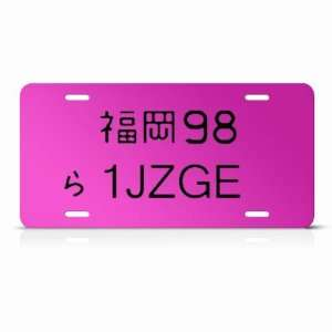 Japan Japanese Style Turbo Metal Novelty Jdm License Plate Wall Sign