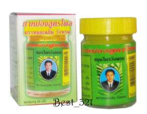 Plai Yellow Herb Thai Balm Pain Relief Massage